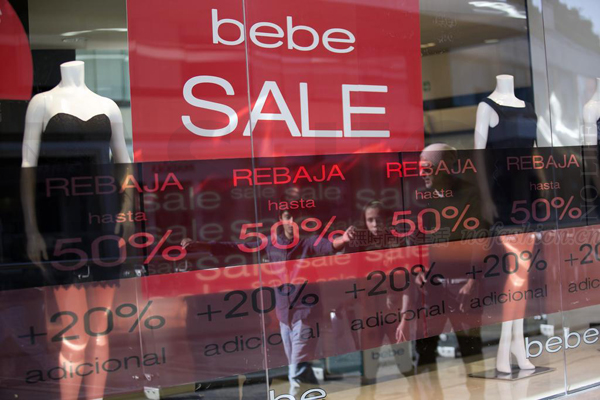 避免破产 Bebe正式关闭所有门店 同时裁员