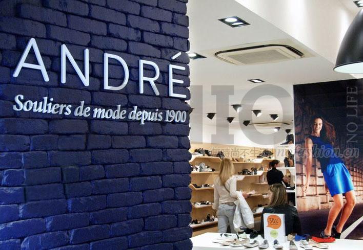 Vivarte向电商Spartoo出售鞋履品牌André 成功瘦身聚焦五大核心品牌