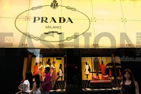 拿什么来拯救Prada?收入、利润连续三年暴跌 行业独此一家