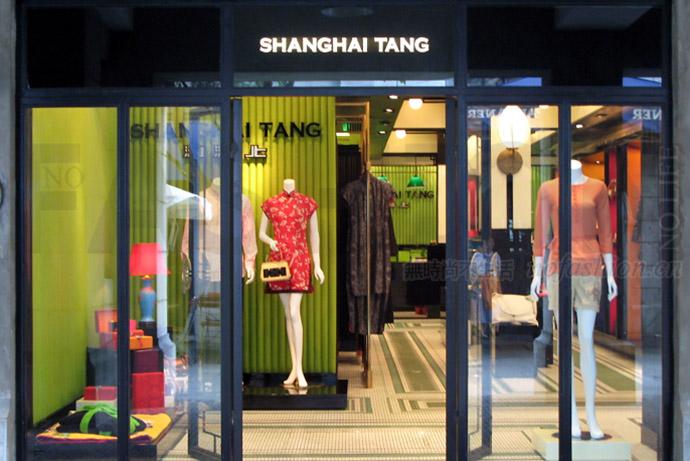 Richemont历峰集团开始清洗时尚业务 出售Shanghai Tang上海滩