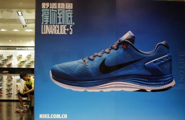 美银美林继续看空Nike耐克