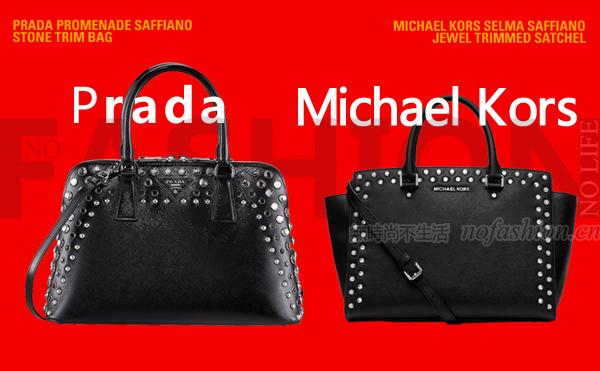 奢侈品行业抄袭成风 LV、Prada、Michael Kors 纷纷减少手袋SKKU