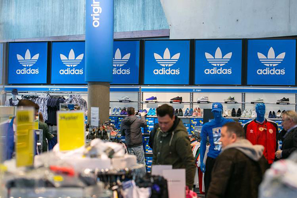 电商更赚钱 Adidas 阿迪达斯豪赌在线 将关闭实体店