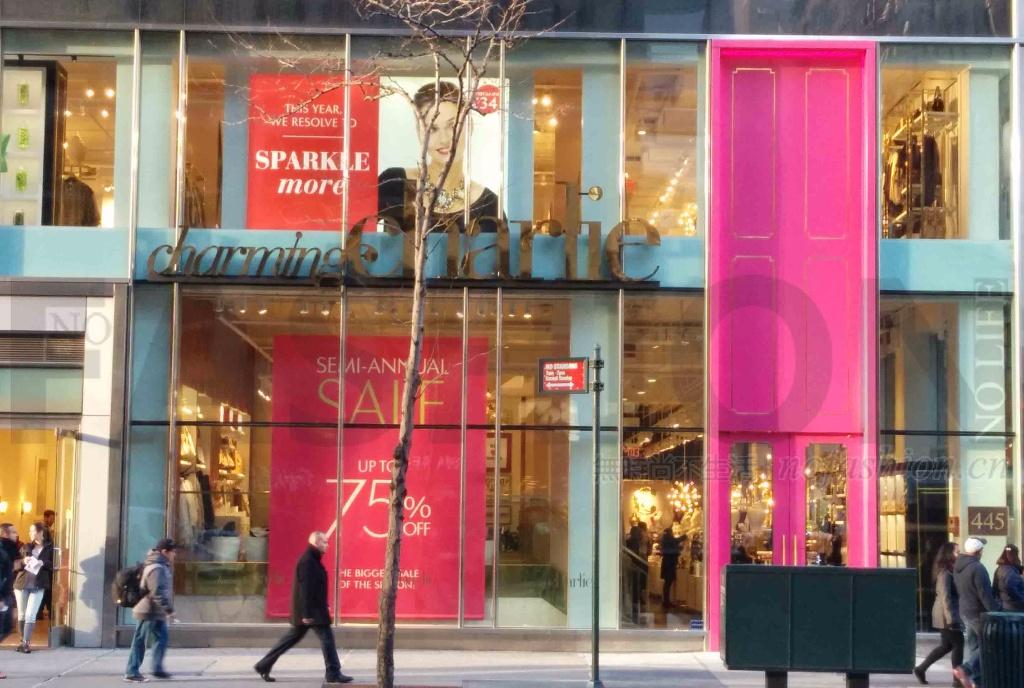 美国时尚配饰零售商Charming Charlie寻求破产保护