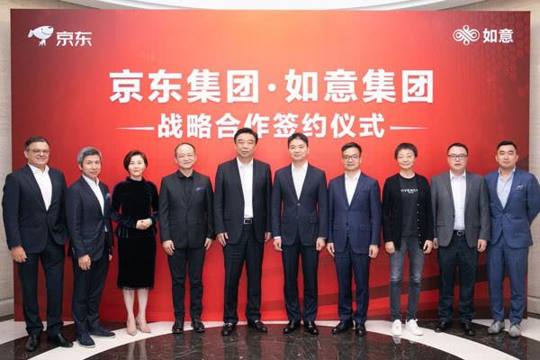 京东股价暴跌 市值蒸发220亿 刘强东回国首次公开现身 山东如意与京东展开战略合作