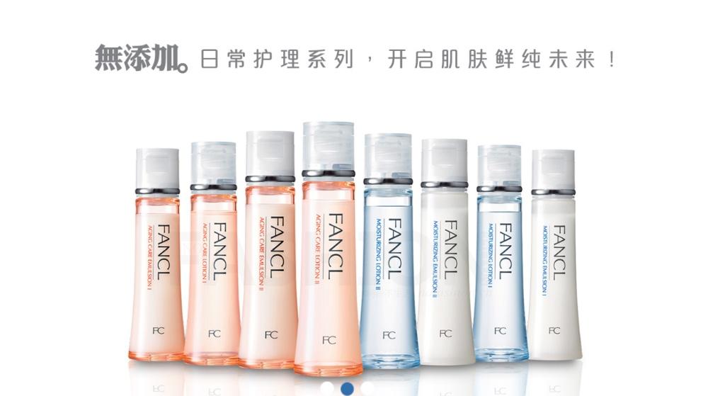 Kirin 麒麟啤酒1,293亿日元合12亿美元收购Fancl 30.3%股份