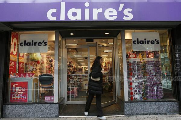 美国廉价珠宝商Claire's撤销重返公开市场计划