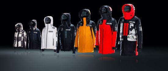 波司登上海发布登峰系列  持续发展高端产品 力撑中国品牌
