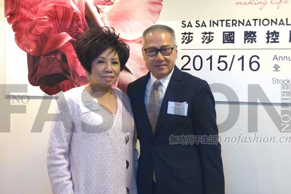 香港美容行业将迎来新的黄金年代?莎莎老板郭少明1.36亿港元增持集团股份