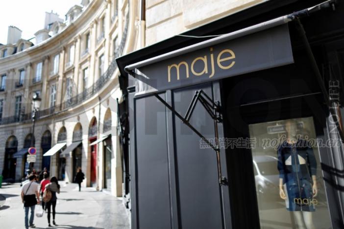 巴黎世家前CEO 掌领Maje