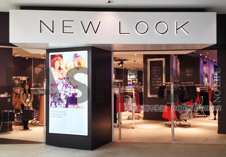 New Look母公司Brait取消伦敦上市
