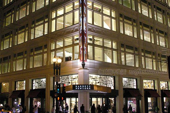 Barneys巴尼斯精品百货申请破产 将关闭70%门店 Gucci、Prada被拖欠上百万美元
