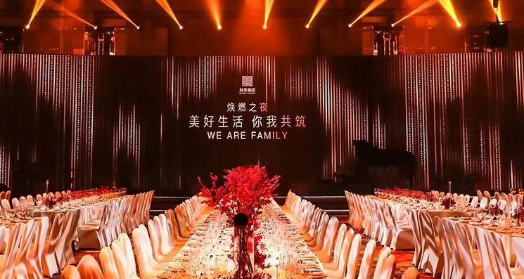 赫美集团引入外部股东韬蕴资本 投资5%股份