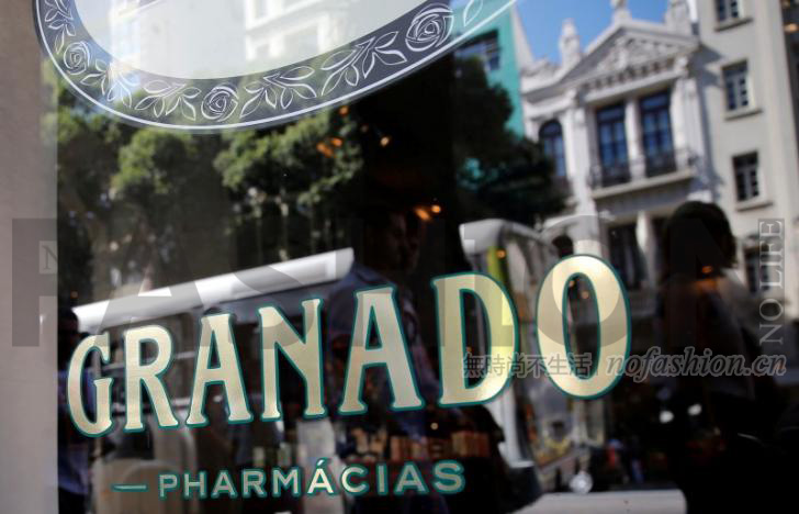 Puig以1.55亿美元收购巴西美容集团Granado 35%股权