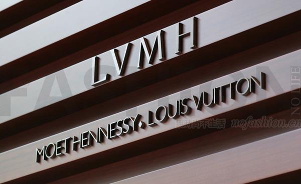 LVMH成立新投资基金 专注小品牌