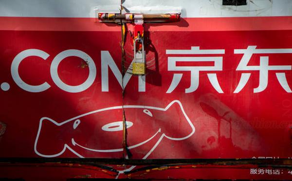 知名作家六六公众号投诉京东平台售假