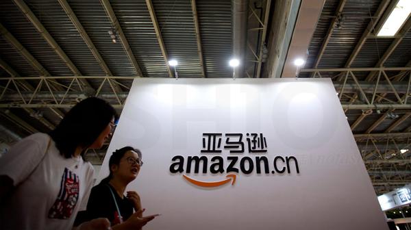 Amazon 亚马逊调查内部腐败 股价暴跌