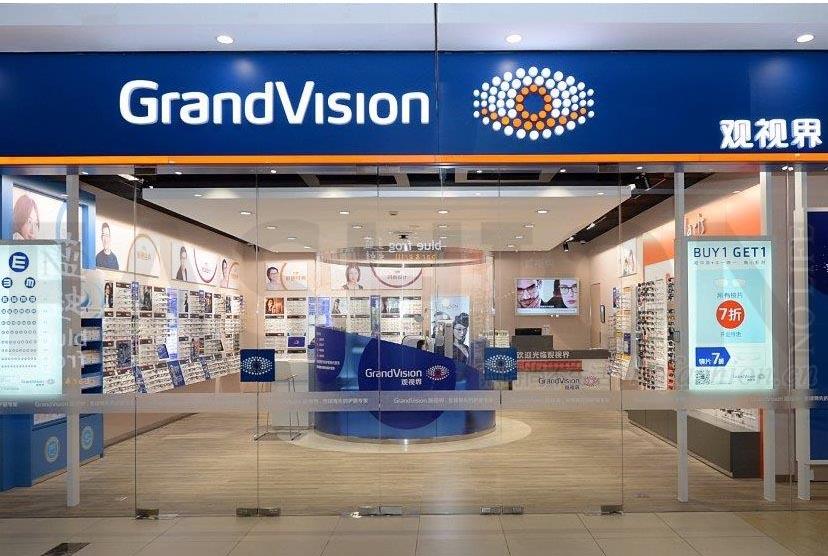 依视路陆逊梯卡二季度表现强劲 宣布收购GrandVision