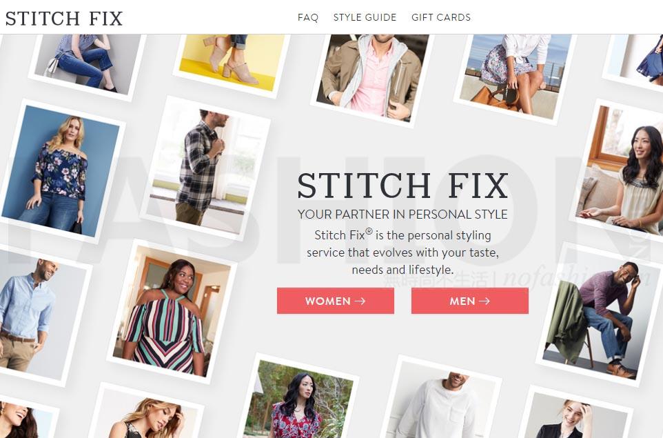 过去三年收入及用户爆炸性增长 美国时尚电商Stitch Fix申请上市