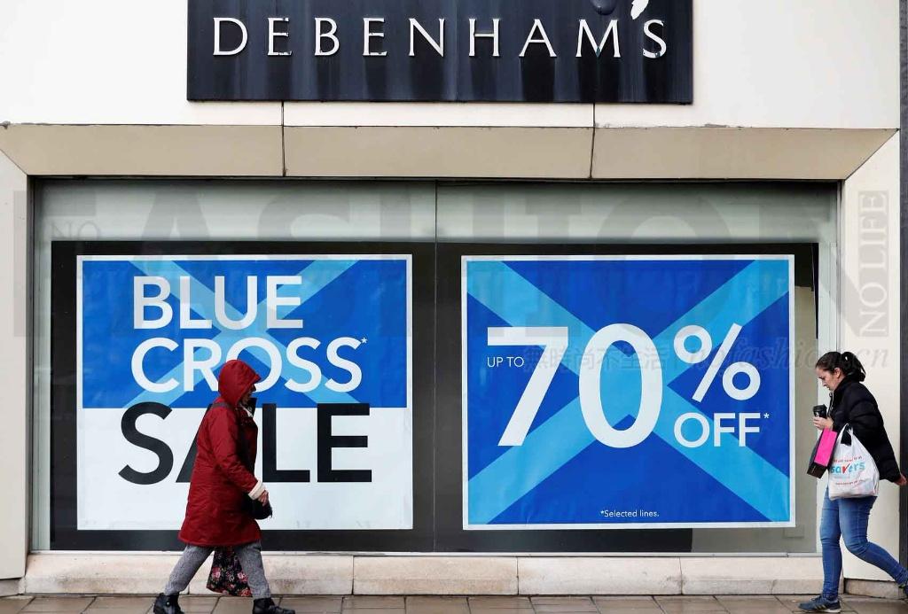 英国百货公司Debenhams假日季堪忧 发布盈利预警 股价重挫24%