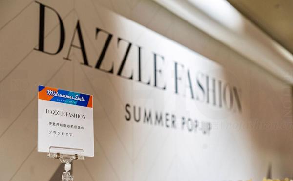 温州女装集团DAZZLE地素时尚顺利上市 家族股权之