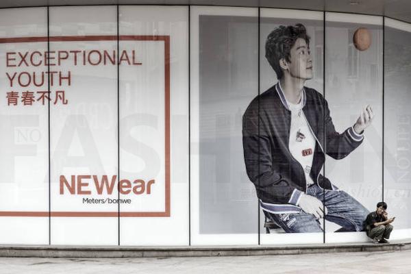 中国零售业全年增长10.2% 消费畅旺但服装难卖