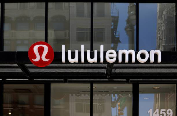 Lululemon 上调四季度预期 股价大涨逾5%