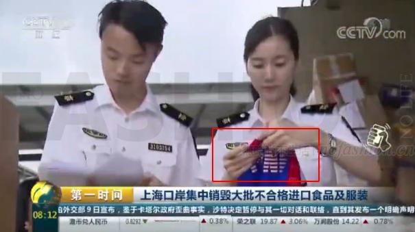 Victoria's Secret 维多利亚的秘密进口中国内裤被曝甲醛超标