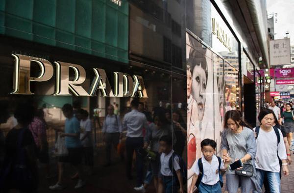 Prada集团首次合作中国奢侈品电商 Prada 和Miu Miu 将入驻寺库