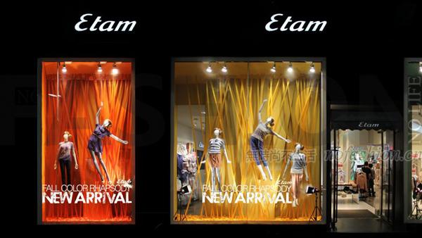 Etam 艾格退出中国成衣业务 东莞老板牵线 卖身香港投资者
