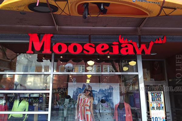 沃尔玛5100亿美元收购在线户外用品零售商Moosejaw