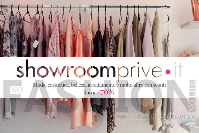 Vipshop唯品会寻求退出法国电商Showroomprive 一年半净赚5000万