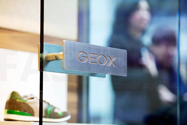 Geox 健乐士盈利恢复增长 继续削减特许业务