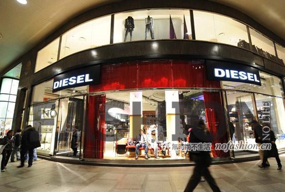 Diesel重组经年仍在衰退 阻碍母公司OTB业绩增长