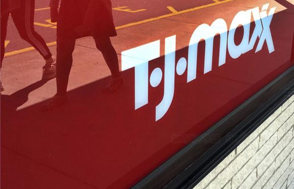 TJX 连续23年实现同店销售增长