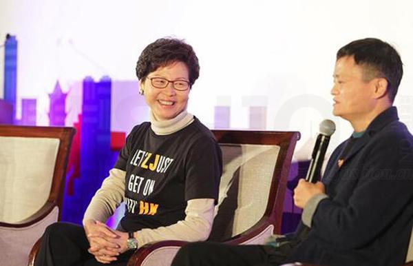香港特首林郑月娥邀请Alibaba阿里巴巴回港上市 马云回应:认真考虑