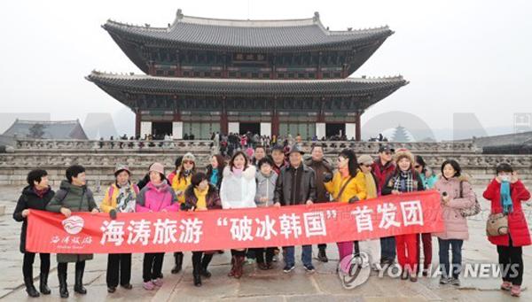 韩国迎来8个月来第一个中国旅行团 零售业笑逐颜开