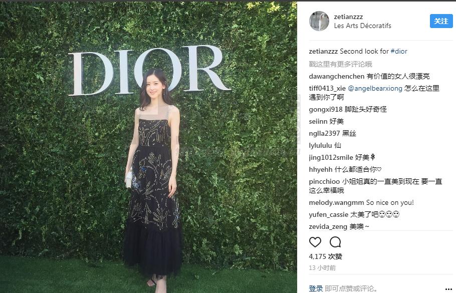刘强东章泽天夫妇现身Dior发布会