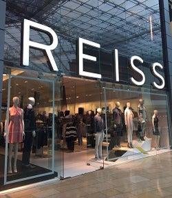 传:华平投资拟出售英国时尚品牌Reiss