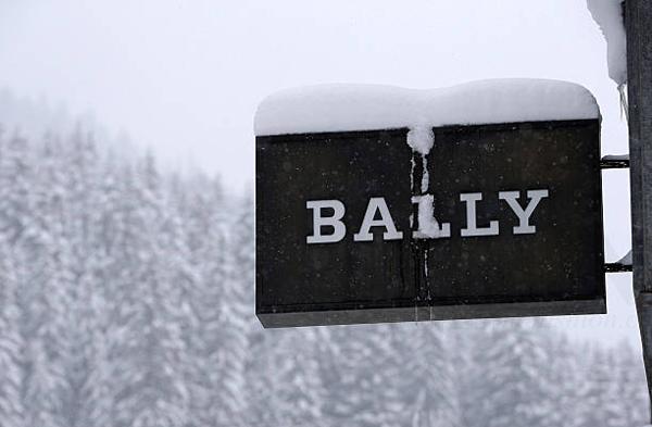 Bally 落入中国买家手中几成定局 目前山东如意领先竞标