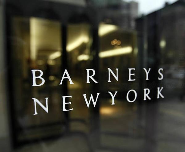 传纽约名店Barneys New York 拟申请破产