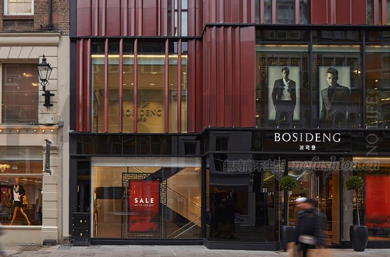 唯一海外旗舰店结业 波司登退出英国市场