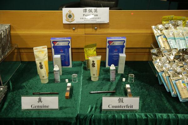 香港海关再查美容产品售假团伙 欺骗手段提高 售假比正品贵蒙骗消费者