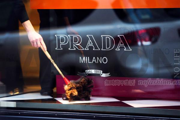 Prada普拉达股价大涨7.6% 创一年新高