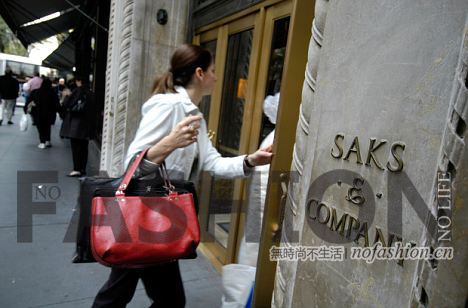 Hudson's Bay哈德逊湾集团二季度亏损加剧 Saks同店销售增长创两年新高
