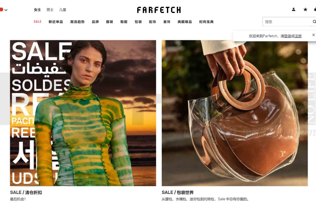 Farfetch斥6.75亿美元收购Off-White授权商 亏损加剧降展望 股价腰斩市值蒸发20亿美元