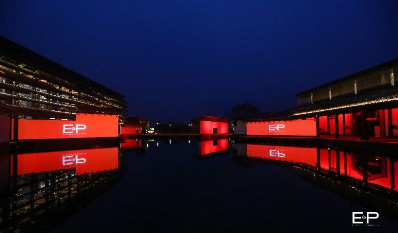 压轴中国国际时装周场! EP雅莹点红江南乌镇 开启关键三年