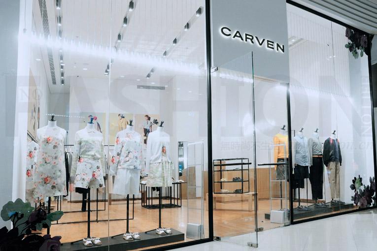 成也设计师败也设计师 Guillaume Henry离开三年Carven申请破产