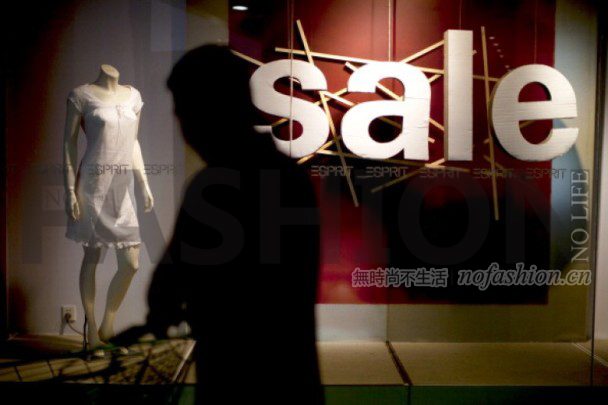 Esprit思捷全球零售有起色 唯欧元贬值及中国疲软拖累中期转亏2.3