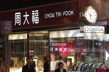 周大福三季度中港同店销售增长均进入负增长 奢侈品牌放眼中国 寄望内需带动增长